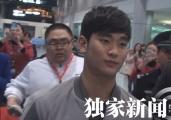 金秀贤十天内两次来华 机场安检被狂拍人气爆棚