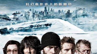 《雪国列车》:科幻版诺亚方舟上的人类进化史