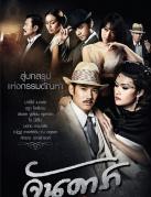 晚娘2012(下)
