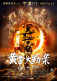 http://image11.m1905.cn/uploadfile/2014/0320/20140320103640258174.jpg