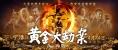 http://image11.m1905.cn/uploadfile/2014/0320/20140320103646772674.jpg