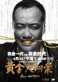 http://image11.m1905.cn/uploadfile/2014/0320/20140320103650190234.jpg
