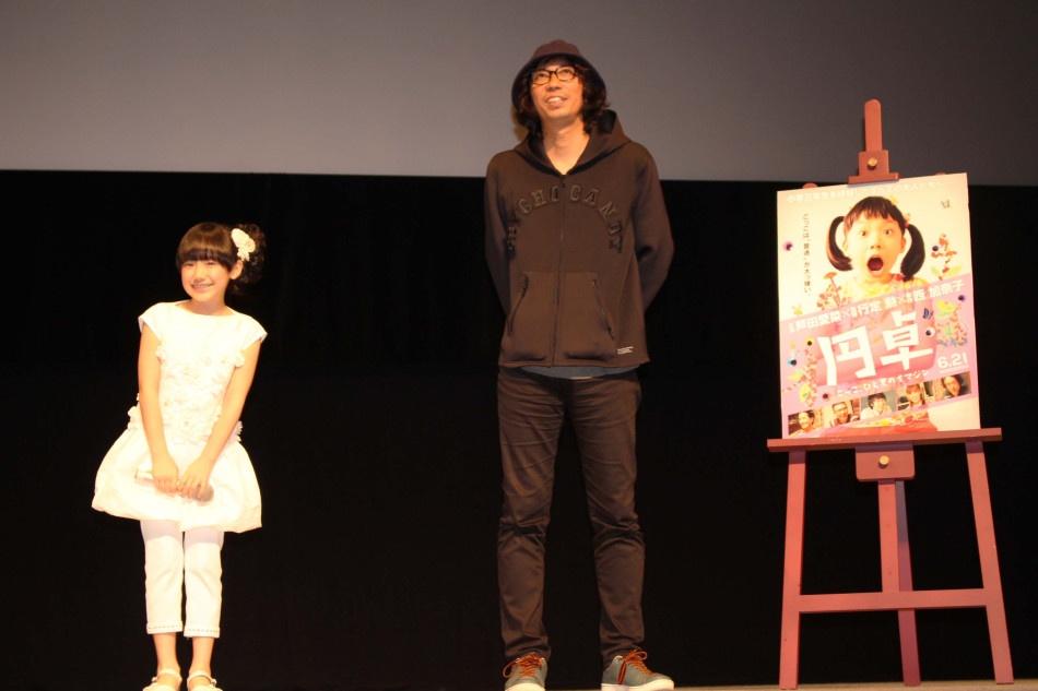 珠海配资公司芦田爱菜演电影获赞天才 导演钦点背台词200遍