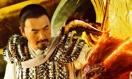 《大闹天宫》收官 票房10.5亿居华语片影史第三