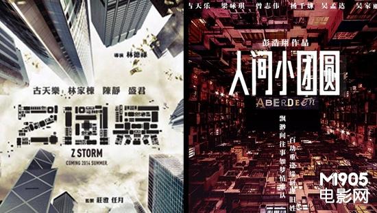 """香港国际电影节举行 纯粹的""""港片""""几乎绝迹"""
