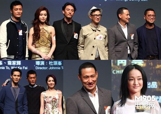 香港电影节观察:港片依赖内地 外媒赞中国市场