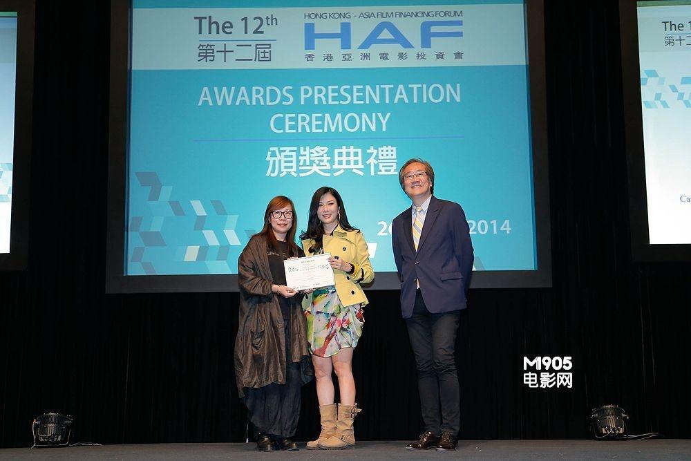 第12届亚洲电影投资会闭幕 华语电影摘5项大奖