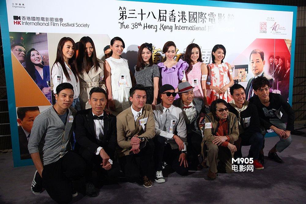 《明日》香港首映 林超贤泰迪罗宾转型拍电视剧