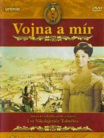 战争与和平 (二)娜塔莎·罗斯托娃