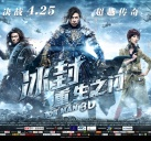 http://image11.m1905.cn/uploadfile/2014/0331/20140331091635580818.jpg