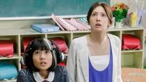 《恶梦小姐》中文预告 腹黑老师北川景子拯救萝莉