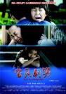李岷城-宝贝别哭