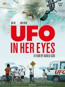 她眼中的UFO