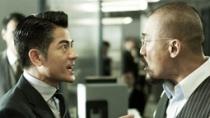 《寒战》双雄预告片郭富城版 警务处内讧影帝对吼