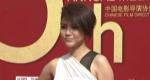 颜丙燕优雅白裙亮相红毯 上届年度女演员气场强