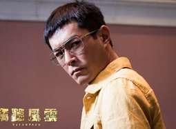《窃听风云3》揭秘香港地产黑幕 古天乐变身恶霸