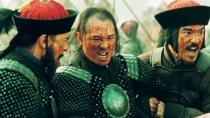 《投名状》预告 李连杰、刘德华、金城武兄弟纠葛