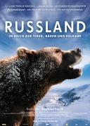 俄罗斯——在老虎,熊和火山之间