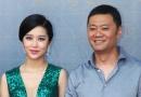 第14届电影百合奖举行 《大明劫》剧组登上红毯