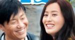郑中基被曝背妻女搭上陈法拉 爆粗口怒斥杂志低级