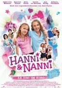 汉妮与南妮
