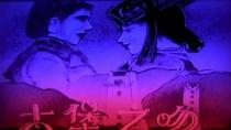 《古堡之吻》发沙画预告 细腻展现感人寻爱之旅