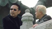《无间道3》精彩片段 陈道明、曾志伟笑里藏刀