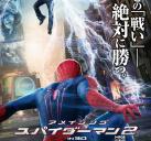 第四名:《超凡蜘蛛侠2》