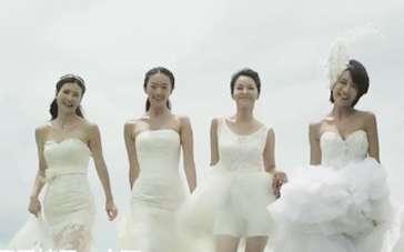 《求爱嫁期》曝暖心主题MV 浪漫海滩婚礼闪瞎眼