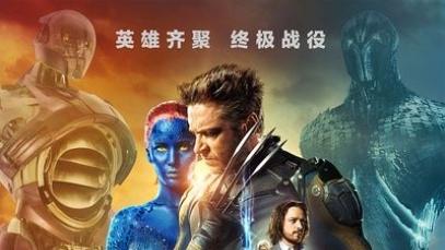 新《X战警》首批评论曝光 好评无数、赞美连连