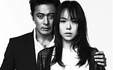 《哭泣的男人》中文角色预告 张东健负疚怜惜金敏喜