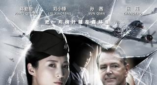 谍战片《一号目标》23日上映 揭秘五大精彩看点