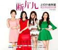 http://image11.m1905.cn/uploadfile/2014/0527/20140527110029532477.jpg