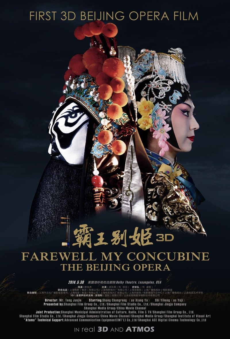 a summary of farewell my concubine Farewell my concubine presentation by jeremy grove & jing chen.