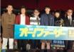 冈田将生与4个爸爸同台宣传 宫川大辅羞涩脸红