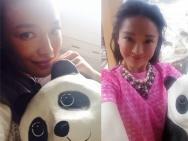 上千纸熊猫空降香港 舒淇、周迅等合影呼吁环保