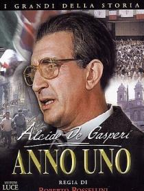 意大利:公元一年