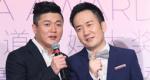 《老男孩》开幕传媒大奖 筷子兄弟新片爆笑无尿点