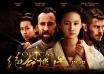 中国电影请好莱坞大腕烧钱?或比国内一线片酬低