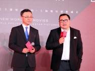 光线在沪建中国环球影城 将投拍十部国际化新片