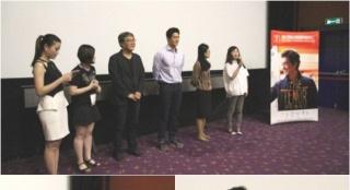 《抒情男高音》上海展映 刘智泰亮相观众见面会