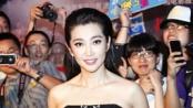 《变4》北京首映主创悉数亮相 李冰冰刺绣裙惊艳