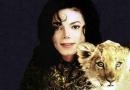 迈克尔·杰克逊逝世5周年祭:巨星落幕 天王孤独