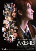 AKB48心程紀實4