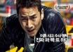 《走到底》突破300万名观众 成今年韩影第三位