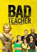 坏老师 第一季