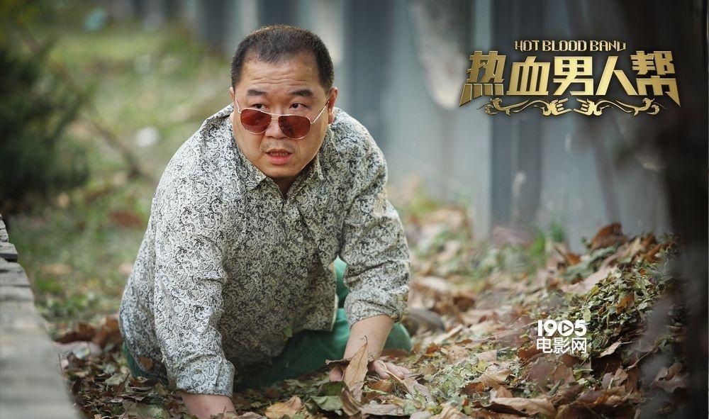 英达和人气偶像陈翔领衔主演的爆笑喜剧 热血男人帮 高清图片