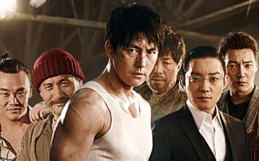 《神之一手》中文角色预告 高手云集过招方寸之地