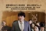 上周正处于香港回归日小长假,得益于此,上映次周的《变形金刚4》再度发挥了不俗的票房吸金力,再度豪夺3752万的票房,无悬念蝉联。至于新上映两部影片,梦工厂动画《驯龙高手2》首周529万,表现中规中矩,讲述耶稣