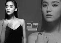 [星·秀]娜扎:黑白光影下的百变精灵